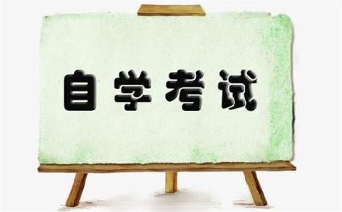 吉林省壹品教育科技有限公司