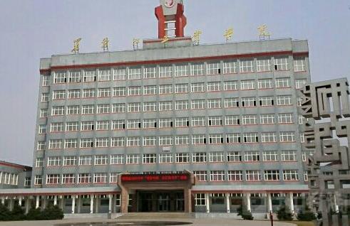 黑龍江工業學院成人教育學院【成考 自考本科】