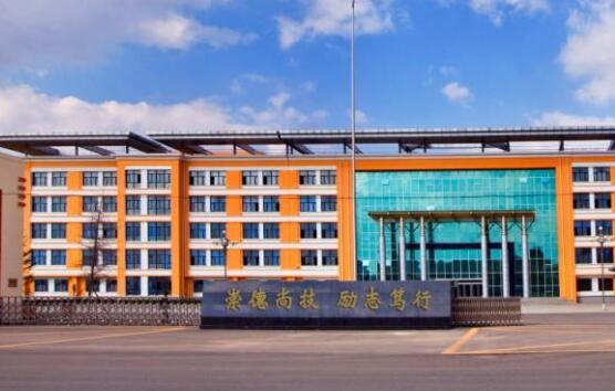 遼寧工程職業學院成人教育學院【函授大專文憑】