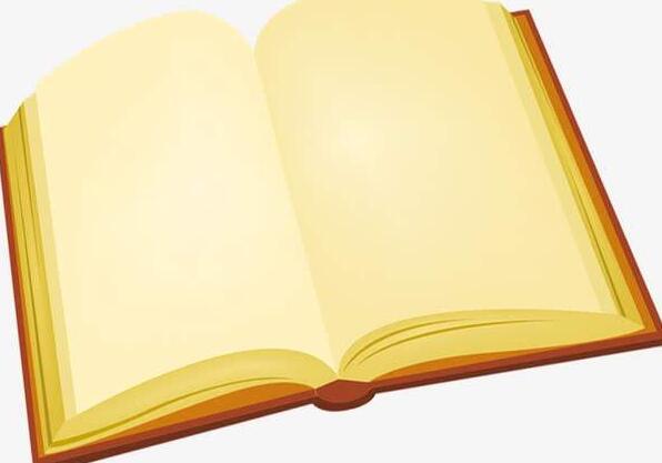 唐代作家中,參加政治革新,失敗后被貶為永州司馬的是--2020年自學考試真題
