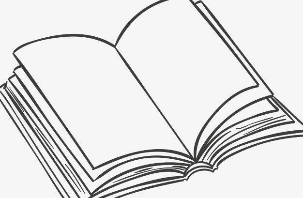 下列《咬文嚼字》中的論據,與韓愈相關的有--《大學語文》自學考試