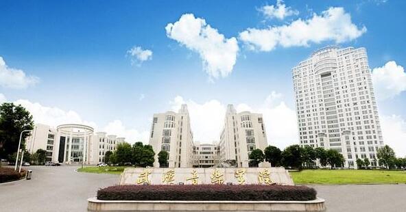 武漢音樂學院成人教育學院(成人高考函授學歷)